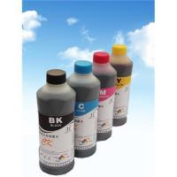 Quality Supply Epson pigment ink wholesale
