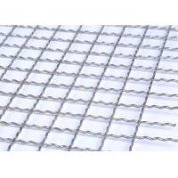 Quality High Carbon Steel Mining Screen Mesh / Vibrating Screen Wire Mesh 3mm-100mm wholesale