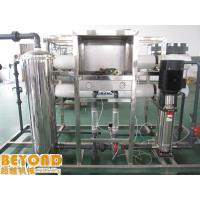 Quality High Speed RO Purifier Drinking Water Treatment Systems With Ultraviolet Sterilizer wholesale