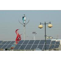 Quality Off Grid Solar Wind Hybrid Power System 600W 48V Wind Turbine Magnetic Levitation Technology wholesale
