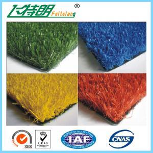 Quality PP Kindergarten Artificial Grass Roll False Lawn V Shape PE 8 - 10  Years Warranty wholesale