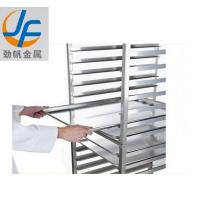 Quality Knocked Down Bakery Rack Trolley Equipment 201 Stainless Steel Bun Pan wholesale