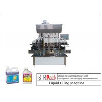 Quality Automatic Gravity Filling Machine 12 Filling Nozzles For 100 - 5000ML Insecticide wholesale