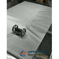 Quality Bright Silver Surface Hardware Cloth, SS300 Series, Plain/Twill Weave wholesale