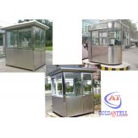 Quality Durable Prefab Security Sentry Box Steel Structure sandwich panel door wholesale