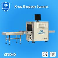 Quality Upward Xray Luggage Scanner X Ray Parcel Scanner With 80° Angle wholesale