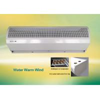 China Water Source Heating Air Curtain For Commercial Door 1.5m Width Model 1215S on sale