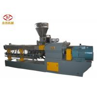 Quality 100-150kg/H PVC Pelletizing Twin Screw Extruder Machine 600rpm Speed SJSL51 wholesale