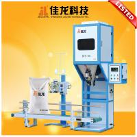 Quality Auto Stiching Beans / Granules Packing Machine , Granule Filling Machine wholesale