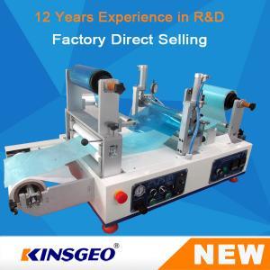 Quality PID Temperature Control Lab Coating Machine Customized Color 120kg wholesale