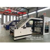 China YIKE 3 Ply Corrugated Cardboard Automatic Flute Laminator Machine , High Speed Lamination Machine on sale