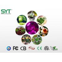 China Special Desigh Led Horticulture Grow Lights , Environmental Led Weed Grow Lights on sale
