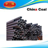 Quality ASTM A106 Seamless Steel Pipe wholesale