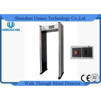 Quality 4.7 Inch 33 Zone Pass Through Metal Detector Security Gate For Airport Metro Station wholesale