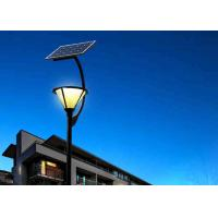 Quality Landscape Solar Garden Street Light Outdoor Decorations 120°Wide Lighting Angle wholesale