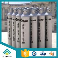 China Nitrous Oxide Gas Cylinder Laughing Gas on sale