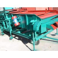 Quality Agricultural machine for grain screening machine wholesale