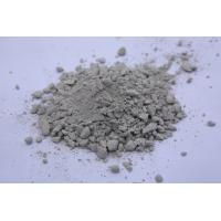 China DJ-70 High Alumina Castable High Abrasion Resistant Castable Free Samples on sale