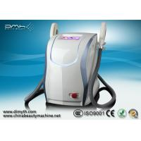 Quality Hair Removal Skin Rejuvenation IPL Beauty Equipment Pigment Freckle Vascular Ance wholesale