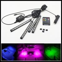 Quality Sound-activated RGB LED strips RGB LED Interior Footwell Lights Strips RGB Atmosphere LED Footwell Lamp Strips wholesale