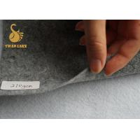 China Industrial Needle Punched Felt Fabric Non-slip Fabric For Carpet on sale