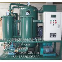 Quality RZL Lube Oil Purifier , oil recondition machine wholesale