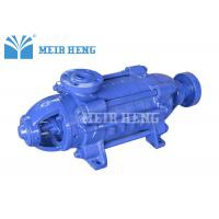 Quality Portable Water Electric Centrifugal Pump / High Pressure Electric Water Pump wholesale