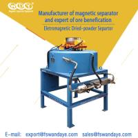 Quality Mineral Processing Magnetic Separator Machine Magnetic Field Strength 3T wholesale