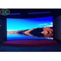 China 2200nits High Brightness RGB LED Display 1/16 Scan With Coated Steel on sale