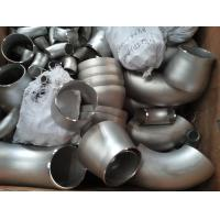 China Concentric Pipe Reducer Stainless Steel Pipe Fitting , WPB SS Fittings on sale