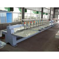 Quality Professional Zig - Zag / Coiling  Mixed Embroidery Machine For Children'S Wear wholesale