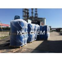 Quality 225-878-4 Propylene Glycol Monobutyl Ether / 2-Propyleneglycol 1-monobutyl ether with Solvent In Coating Ink Leather wholesale