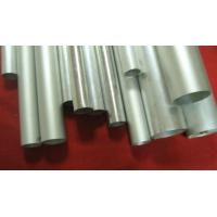 Quality High Hardness 6061 Extruded Aluminum Tube For Structural Components Heavy Duty wholesale
