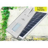 China Wireless App Control 18V 100W Smart Solar Street Light With Lithium Battery 12V 60AH on sale