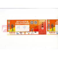 China Eco - Friendly Event Ticket Printing Services , Movie / Bus Custom Ticket Printing on sale