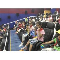 Buy cheap Impressive Entertainment 5d Cinema Theatre With Energy-Efficient Seat from wholesalers