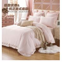 China Modern Style All Cotton Bedspreads , Softest 100 Cotton Full Size Bed Sheets on sale