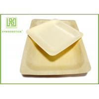 Quality Durable Disposable Platter Plates , Strong Wooden Dessert Plates For Kids Adult wholesale