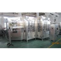 Buy cheap Sparkling Drinks Carbonated Soda Filling Machine 20000BPH Customized Voltage product