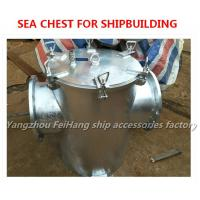 Buy cheap High seabed gate filter, marine low seabed gate sea filter CBM1061-81 from wholesalers