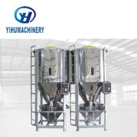 Quality Big Plastic Granules Vertical Type Color Mixer and Blender with Dryer Blower wholesale