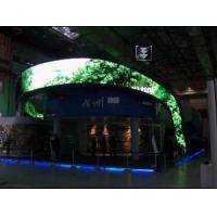 China pH4mm Indoor Fullcolor LED Display on sale
