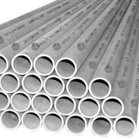 Quality 5.8M / 6M Length Seamless Stainless Steel Pipe With JISG3467, DIN17175, GB5310 wholesale