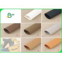 Quality New Type Kraft Fabric DIY Art Washable Kraft Paper Fabric with 0.55mm Thickness wholesale