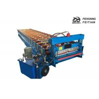Quality Steel Profile IBR Trapezoidal Sheet Roll Forming Machine With 8-10/Min Working Speed wholesale