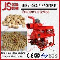 Quality Automatic Peanut Shelling Machine Set With Destone And Lifting Part wholesale