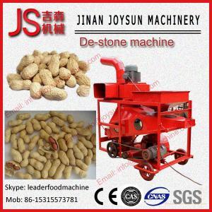 Quality Peanut Destoner And Sheller Machine Set 4 kw 3000kg / h Capacity wholesale