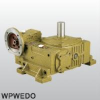 Quality gearbox motor wholesale