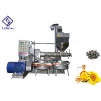 China 37kw Screw Oil Expeller Machine , Oil Making Equipment For Sunflower Seeds on sale