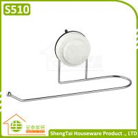 China Hot Selling Bathroom Accessory Wall Mount Paper Towel Holder on sale